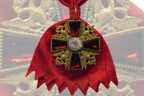 orden-aleksandra-nevskog-greb
