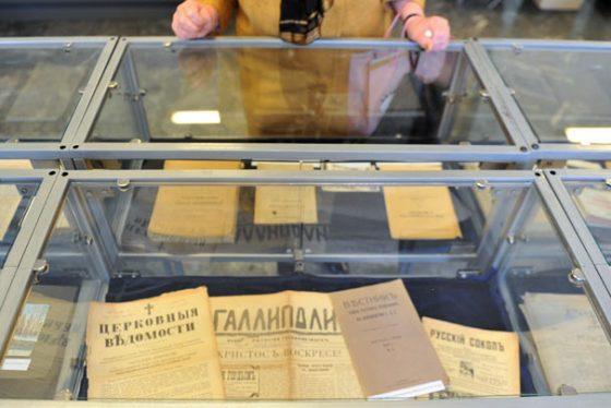 izlozba-ruska-emigracija-u-srbiji-tanjug