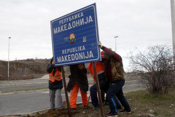 makedonija-table-stare