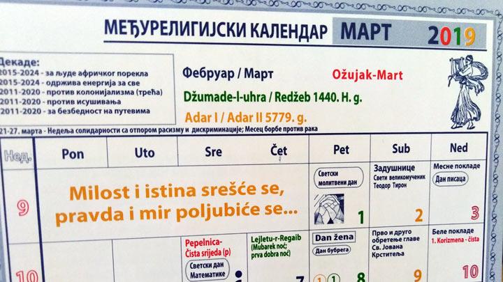 medjureligijski-kalendar