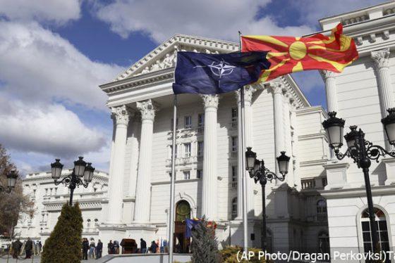 skoplje-makedonija