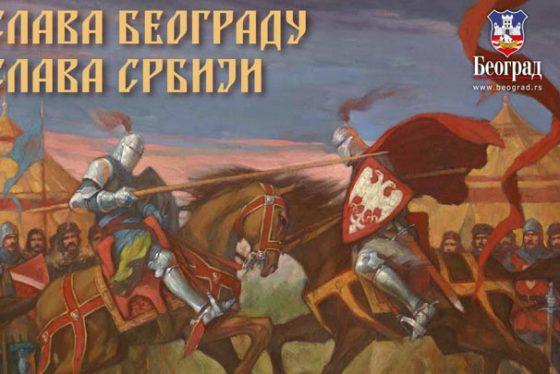 slaaaava-beogradu